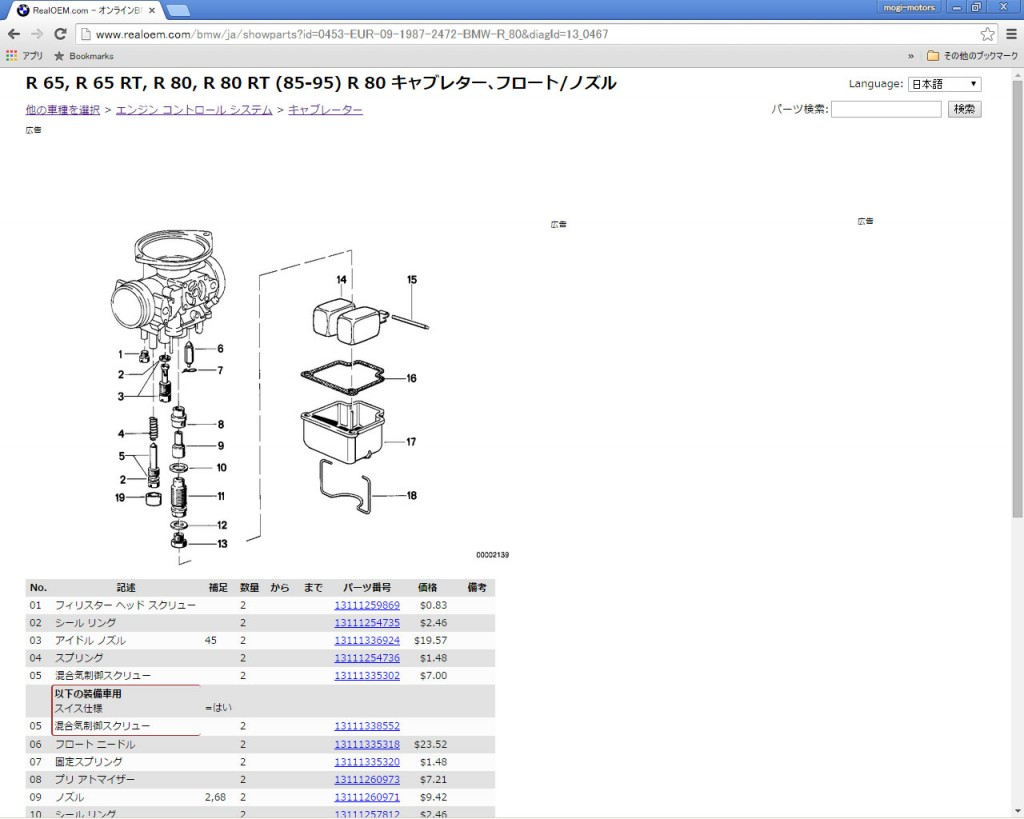parts_search_08