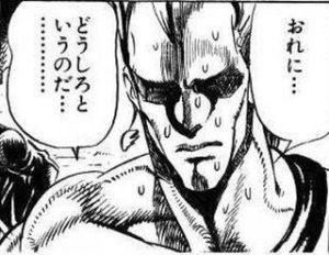doushiroto
